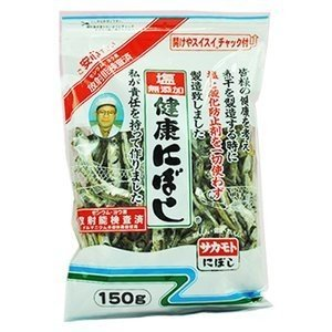 塩無添加 健康にぼし 150g ×3袋 セット (国産 食べる小魚 煮干し 乾物) (サカモト)