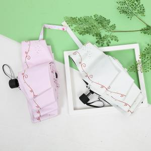 日傘折りたたみ遮光uvカットおしゃれ折りたたみ傘鹿柄軽量晴雨兼用日傘レディースひんやり傘紫外線対策遮熱傘かさカサ|glanz-shop