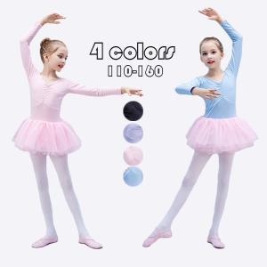 子供服バレエレオタード 女の子 長袖 子供レオタード キッズウェア 体操 ダンス 練習服 レッスン着 ステージ衣装 カジュアル ワンピース ダンス衣装 4色|glanz-shop