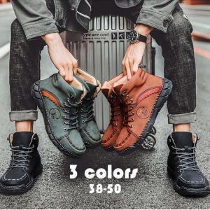 マーチンブーツ メンズ シューズ 靴 PU革 メンズファッション 手作り ワークブーツ ハイカット ...