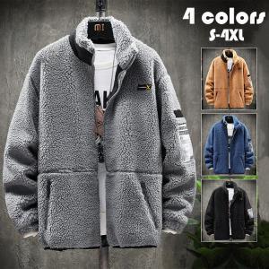 ボアジャケット メンズ フリース ビッグシルエット 中綿ジャケット もこもこ 立ち襟 アウター モコモコ コート パーカー ブルゾン 厚手 秋冬 高品質 暖かい 4色|glanz-shop