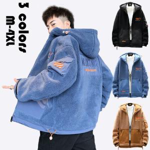 ボアジャケット メンズ フリース ビッグシルエット 中綿ジャケット もこもこ フード付きジャケット モコモコ コート パーカー ブルゾン 厚手 秋冬 高品質 暖かい|glanz-shop