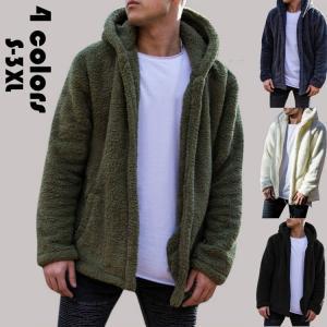 ボアジャケット メンズ フリース ビッグシルエット ジャケット フード付き ジャケット モコモコ コート 純色 パーカー ブルゾン 厚手 秋冬 高品質 暖かい 4色|glanz-shop