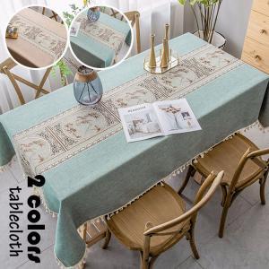 テーブルクロス 北欧 おしゃれ テーブルセッティング 布 四角形 長方形 綿麻 刺繍 風景柄 高級感 テーブルクロス お手入れ簡単 家庭用 食卓カバー 2色|glanz-shop