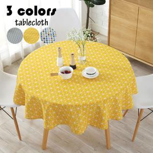 テーブルクロス 円形 北欧風 綿麻 テーブルカバー 丸形 プリント柄 耐熱 汚れ防止 インテリア 家庭用 パーティー 高級感 お手入れ簡単 おしゃれ 食卓カバー 3色|glanz-shop