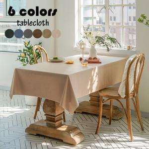 テーブルクロス おしゃれ テーブルセッティング 布 四角/長方形 純色 PVCテーブルクロス お手入れ簡単 耐熱 汚れ防止 防水 洗濯免除 家庭用 ホテル用 食卓カバー|glanz-shop