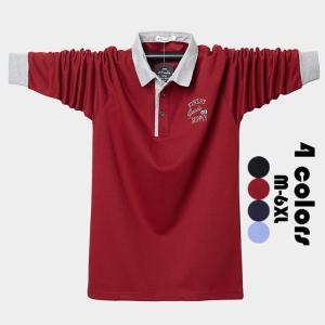 ポロシャツ メンズ トップス 大きいサイズ 長袖 配色切り替え ファッション トレンド ゴルフウェア おしゃれ スポーツ 春秋 ゴルフ シャツ 紳士服 カジュアル4色 glanz-shop