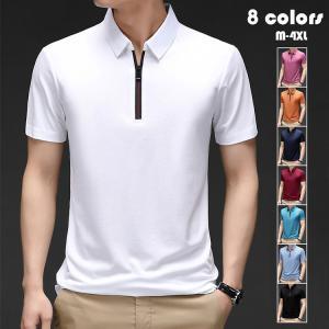 ポロシャツ メンズ 純色 トップス 大きいサイズ 半袖 ファッション トレンド ゴルフウェア おしゃれ スポーツ 夏 ゴルフ シャツ 紳士服 カジュアル 8色選べる glanz-shop