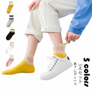 靴下 レディース 5足セット 春夏 涼しい 脱げない 滑り止め 切り替え シースルー ソックス 蒸れない 透湿 消臭 おしゃれ 女性ら 英字デザイン クルーソックス glanz-shop