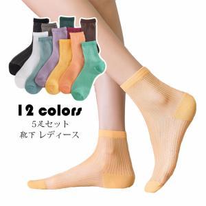 靴下 レディース 5足セット 春夏 涼しい 脱げない 滑り止め 切り替え シースルー ソックス 蒸れない 透湿 おしゃれ 女性ら 編み 模様デザイン クルーソックス glanz-shop