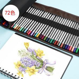 72色セット 色鉛筆 カラーペン 油性色鉛筆 絵の具 アート鉛筆 スケッチ用 プレゼント 収納ケース...