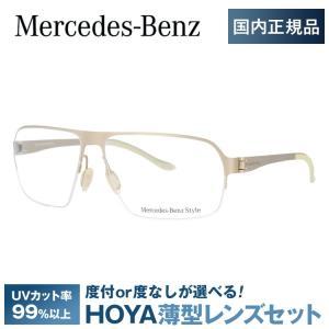 メルセデスベンツ 伊達 度付き 度入り メガネ 眼鏡 フレーム M6035-D 58サイズ Merc...