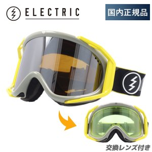 ラッピング無料 【ブランド】 ELECTRIC (エレクトリック) 【品目】 スノーゴーグル 【型番...
