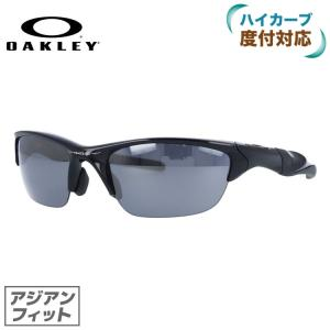 【ブランド】 OAKLEY(オークリー) 【品目】 サングラス 【型番】 HALF JACKET 2...