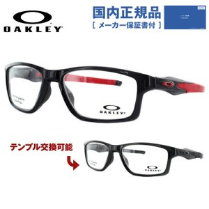 オークリー OAKLEY 伊達 度付き 度入り メガネ 眼鏡...