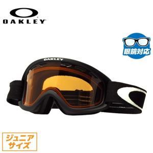 オークリー ゴーグル オーツー XS 59-093 O2 X...