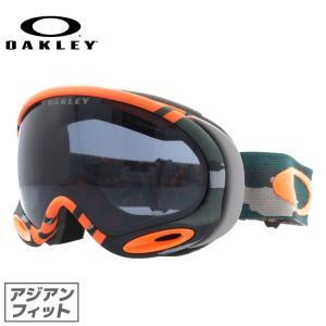 オークリー ゴーグル エーフレーム 2.0 OO7044-3...