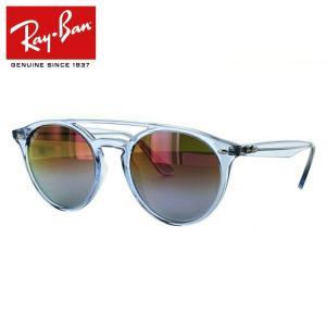 レイバン サングラス 度付き対応 メンズ ミラー アジアンフィット Ray-Ban RB4279F ...