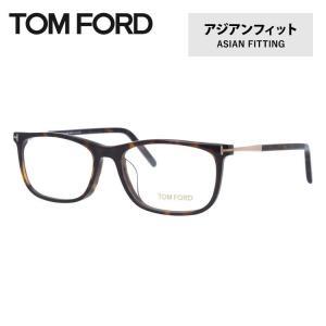 トムフォード メガネ 眼鏡 伊達 度付き 度入り フレーム アジアンフィット TOM FORD TF...