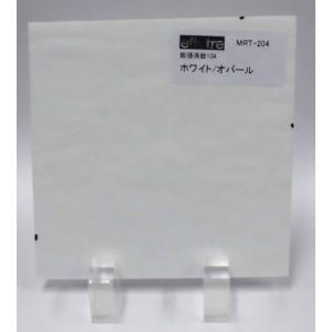 204-B モレッティ オパールガラス ホワイト 11x11cm (±1cm程の違いあり)
