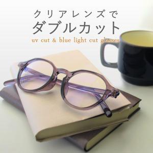 ブルーライトカット 眼鏡 おしゃれ レディース メンズ PCメガネ ボストン クラウンパント セルフレーム 伊達メガネ べっ甲柄 黒 5007|glass-garden