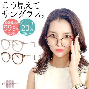 GG eyewear 眼鏡 PCメガネ UVカット パソコン眼鏡 紫外線 ブルーライトカット おしゃれ レディース 女性 ラウンド 丸眼鏡 ブランド ファッション  5209 glass-garden