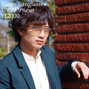 サングラス かっこいい ちょい悪 おしゃれ 男性用 メンズ 伊達メガネ 紫外線カット UVカット ちょいワル メタル ナイロール フラッシュミラー FI2000|glass-garden
