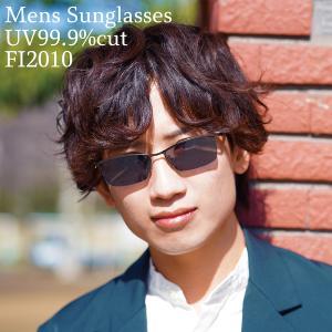 サングラス おしゃれ 男性用 メンズ 伊達メガネ 紫外線カット UVカット かっこいい ちょい悪 ちょいワル メタル ナイロール フラッシュミラー FI2010|glass-garden