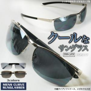 サングラス かっこいい メンズ 男性用 おしゃれ 伊達メガネ UVカット カーブ系 ストレートテンプル ちょいワル メタル FI2017|glass-garden