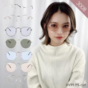 GG eyewear サングラス レディース UVカット おしゃれ ラウンド クラウンパント 紫外線 伊達メガネ 丸メガネ ボストン 薄い色 スリムフレーム ボストン fi3008|glass-garden