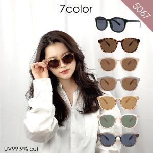 GG eyewear サングラス レディース UVカット おしゃれ レディースサングラス 女性用  ボストン UVカット率99% 伊達メガネ FI5067|glass-garden