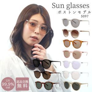 GG eyewear サングラス UVカット おしゃれ レディースサングラス 女性用  ラウンド レディース 丸メガネ UVカット率99% 伊達メガネ FI5097 glass-garden