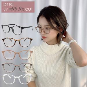 GG eyewear 伊達メガネ サングラス UVカット レディース おしゃれ  紫外線 薄い色 女性用 ユニセックス ブラック ブラウン ベージュ グレー  fi5110 glass-garden
