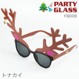 サングラス クリスマス トナカイ コスプレ パーティーサングラス 面白 おもしろ メガネ パーティーグッズ かわいい イベント 仮装 FI8008|glass-garden