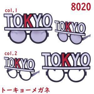 応援サングラス TOKYO 応援グッズ  面白メガネ スポーツ 試合 観戦 応援グッズ パーティーサングラス 面白 おもしろ メガネ FI8020|glass-garden