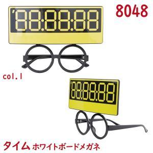 おもしろ 眼鏡 ホワイトボード コスプレ パーティー 面白 メガネ パーティーグッズ かわいい イベント 仮装 FI8048-1|glass-garden