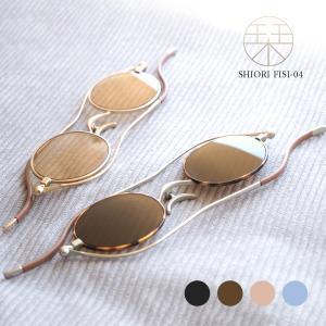 伊達メガネ サングラス 折りたたみ しおり ラウンド 丸眼鏡 レディース メンズ かっこいい おしゃれ ペーパーグラス型 携帯用 FISI-04|glass-garden