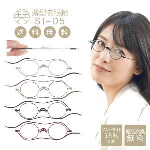 老眼鏡 ラウンド 丸メガネ おしゃれ  折りたたみ しおり かっこいい レディース メンズ 栞 携帯用 黒 べっ甲柄 シルバー FISI-05|glass-garden