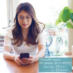 ブルーライトカット PCメガネ おしゃれ ラウンド 伊達メガネ レディース メンズ べっこう柄 ゴールド シルバー  FLC-001PC|glass-garden