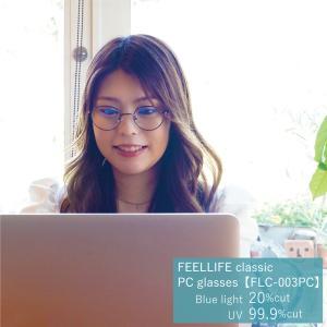 ブルーライトカット PCメガネ おしゃれ スマホ眼鏡 ラウンド 伊達メガネ UVカット レディース メンズラウンド シルバー ブラウン FLC-003PC|glass-garden