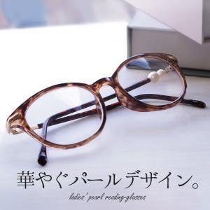 老眼鏡 レディース おしゃれ 女性用 リーディンググラス シニア ボストン +1.0 から +3.0 べっこう柄 黒 べっ甲柄 FLL-001|glass-garden