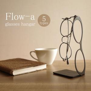 メガネスタンド メガネ立て FLOW メガネハンガー Glasses series KINZOKUOH ステンレス 黒 シルバー Flow-A|glass-garden