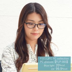 ブルーライトカット 眼鏡 軽い 伊達メガネ おしゃれ レディース メンズ PCメガネ ウェリントン 女性用 軽量 新素材 TR-90 弾性樹脂 20代 30代 40代 flp-003|glass-garden