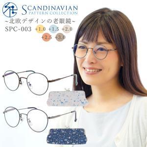 老眼鏡 おしゃれ レディース ラウンド スリムフレーム リーディンググラス シニアグラス 女性用 かわいい グリーン ブラウン ネイビー SPC-003|glass-garden
