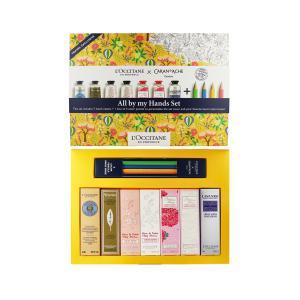 ロクシタン カランダッシュ ハンドクリームコレクション (ハンドクリーム 30ml × 7 +カランダッシュ 色鉛筆 × 4) (ハンドクリーム)|glass-oner