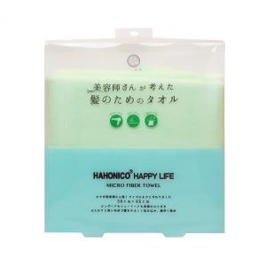 【商品名】ハホニコ ヘアドライタオル マイクロファイバー 緑 【サイズ】W38 × H85 CM 【...