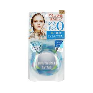 タイムシークレット ミネラルクールUVパウダーSPF50+ PA++++ #02 ミディアムオークル (UVパウダー)|glass-oner