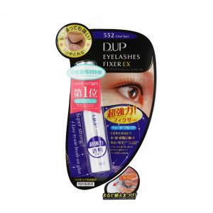 ディーアップ DUP アイラッシュフィクサーEX 透明タイプ #552 (つけまつ毛用接着剤)|glass-oner