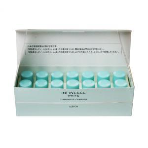 アルビオン アンフィネスホワイト ターンホワイト チャージャー 2.0ml × 14本 (薬用美白美容液)【夏のおすすめ 美白ケア】|glass-oner