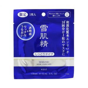 コーセー 雪肌精 マスク エンリッチ 15ml×1枚   【限定品】 (マスク) glass-oner